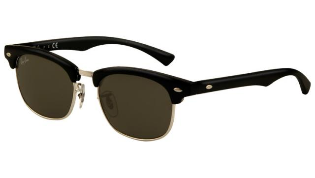 lunettes solaires ray ban pas cher