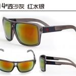 lunettes-de-soleil-dragon-6