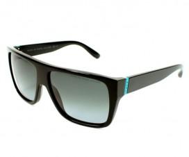 lunettes-de-soleil-marc-jacobs-1
